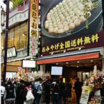 鵬天閣 酒家 - 中華街で行列が出来る小籠包の有名店