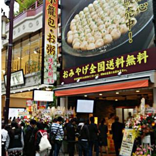 【小籠包】中華街で行列が出来る小籠包の有名店