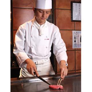 シェフが目の前で焼き上げる上質な神戸牛
