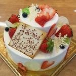 ガトーナチュール - バースデーケーキ♪