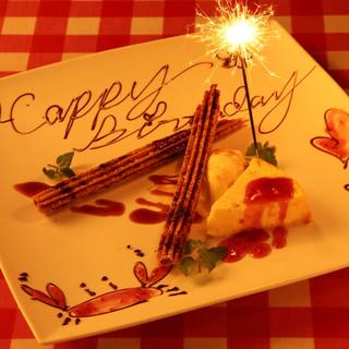 誕生日をはじめとした記念日にぴったりのデザートプレート