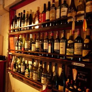 厳選した種類豊富なワインリスト!