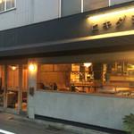 ヒキダシ - 店前