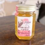 プリムローズ - 自家製ハチミツ