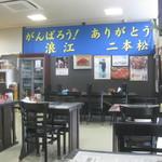 杉乃家 - 店内