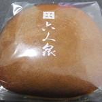 喜田家 - 料理写真: