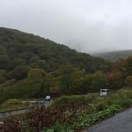民宿 フィールドノート - 早池峰山の景色!