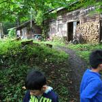 民宿 フィールドノート - 大自然散策!
