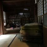 民宿 フィールドノート - 寝床!