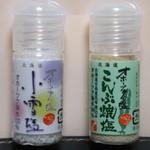 ちゅーりっぷ - オホーツクの塩。。。お買い上げ 260円/本