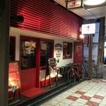 箕面naバル - 店の外観