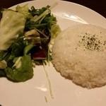 梵 - ゴハンとサラダ