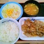 松屋 都筑インター店 - 豚バラ生姜焼定食