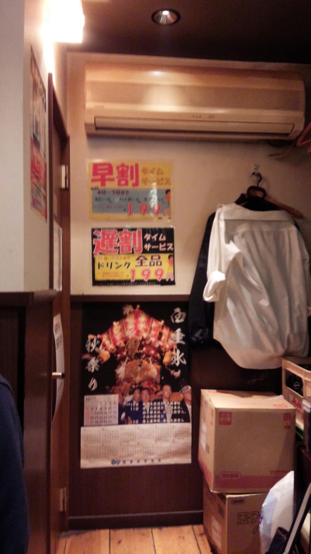 串くし本舗 垂水店
