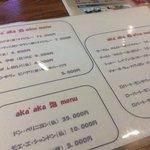 Hawaiian Kitchen & Bar Aka' aka -