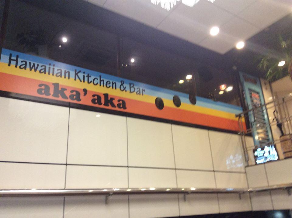 Hawaiian Kitchen & Bar Aka' aka