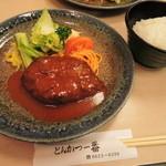 とんかつ一番 - ちびつぬが注文したのは、 ハンバーグステーキ950円、ライス200円。