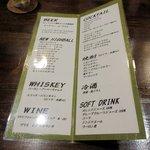 コナズ エム - 飲み放題メニュー2015.09.28