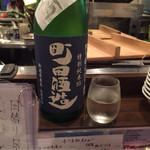 金魚屋 - 町田酒造