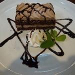 丸太小屋レストラン  びんずる - チョコレートケーキ