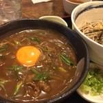 民芸そば処今井 - カレー丼セット