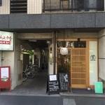 京のむすびめ - 外観