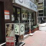 喫茶室ルノアール - お店の入口