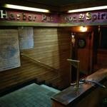 Harbor Pub & Pizza  - ちょっと分かり難い入り口