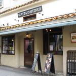 カフェ マツオントコ - お店の外観