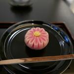 鶴屋吉信 - 御園菊