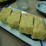 Kawayodo - う巻