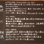 COFFEE STAND WAN - 豆200gの販売もしております 1300円〜