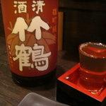 三番瀬 - 竹鶴 酸味一体 雄町純米 (広島)