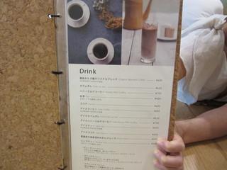 銀座みもざ館カフェ - ドリンクメニュー