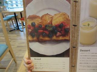 銀座みもざ館カフェ - パン物のメニュー