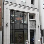 トティデ - TAKAYA-GINZAビルの2階