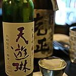 麦酒庵 - 天遊琳 純米吟醸 牡蠣限定「三重県四日市市:タカハシ酒造」(2015.Sep)