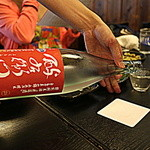 麦酒庵 - 酔右衛門 直汲み特別純米無濾過生原酒 自家田美山錦「岩手県石鳥谷町:川村酒造」(2015.Sep)