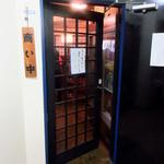 麦酒庵 - 店舗入り口「店内は完全禁煙で快適」