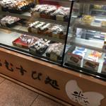 42396712 - 東京駅の八重洲北口にあります。