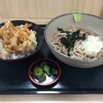 名代 箱根そば - ミニ海老&かき揚げ丼セット