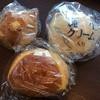 プルネール - 料理写真:パン3個で555円(税込)