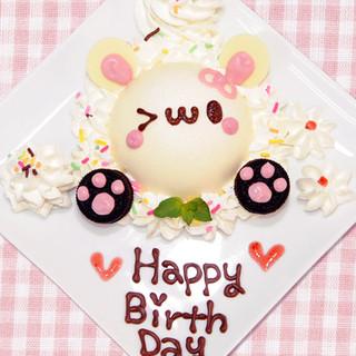 ご予約無しで無料でお誕生日をお祝いできます!