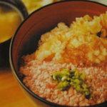 泰弘膳 - 天とろ丼。JR北海道車内誌(4月号)・STVラジオ「日高晤郎ショー」で紹介されました。