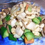 老上海 - 鶏とカシューナッツ炒め
