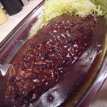 金沢カレー ストロング - カレーライス(中)