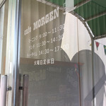 cafe MORGEN -