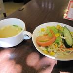 42400915 - スープ&サラダ