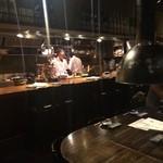 Yakitoriakira - オープンキッチン