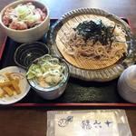 福六十  - ネギトロ丼セット